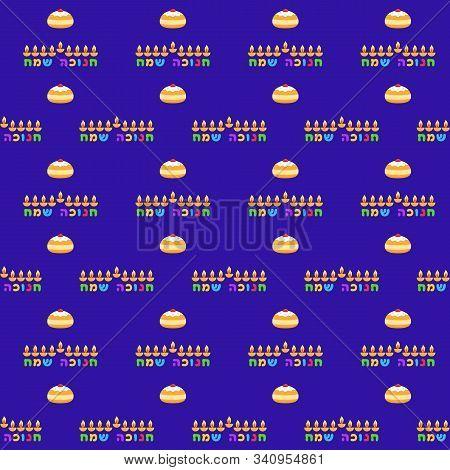 Jewish Holiday Of Hanukkah, Seamless Pattern With Holiday Symbols, Hanukkah Menorah, Sufganiyah Doug