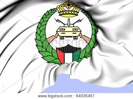 Emblem Of Kuwaiti National Guard