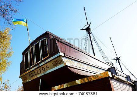 Novi Petrivtsi, Ukraine - October 14: The Galleon Ship-restaurant In Mezhigirya On October 14, 2014