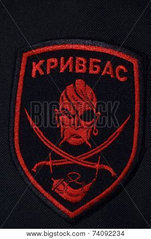 Kiev,Ukraine.Oct 16.Illustrative editorial.Pro-Ukrainian nationalist  formation Krivbaschevron..At October 16,2014 in Kiev, Ukraine
