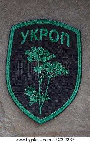 Kiev,Ukraine.Oct 16.Illustrative editorial. Unformal Pro-Ukrainian nazionalist  formations  chevron..At October 16,2014 in Kiev, Ukraine