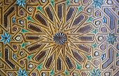 Close up view at Moroccan ornament from Rabat Morocco poster