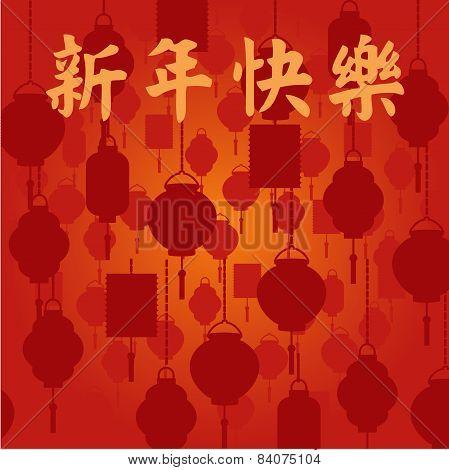 Chinese Lantern Pattern Red New Year Background