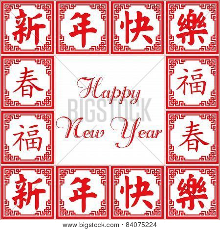 Red Chinese New Year frame