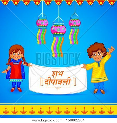 easy to edit vector illustration of kids wishing Diwali background with message meaning Happy Deepawali