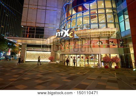 SHENZHEN, CHINA - FEBRUARY 05, 2016: MixC Shopping Mall at night. MixC Shopping Mall is a large shopping mall located on No.1881, Bao'an Nan Road, Luohu District, ShenZhen, China.