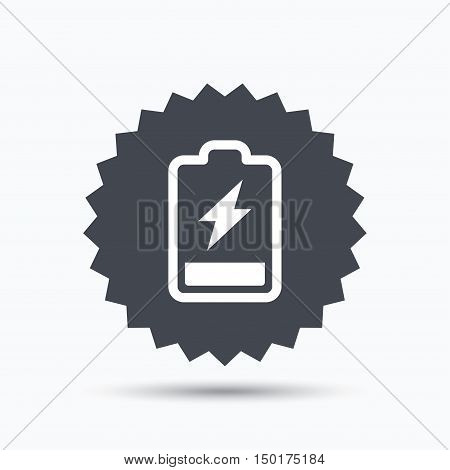 Battery power icon. Charging accumulator symbol. Gray star button with flat web icon. Vector