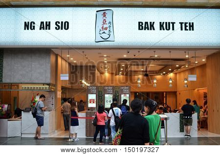 Ng Ah Sio Bak Kut Teh Located At Resorts World Sentosa