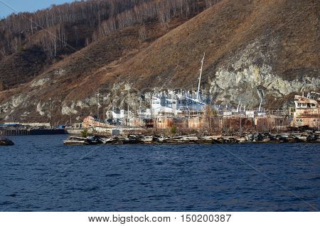 Port Baikal - terminal station on Circum-Baikal Railway. Russia