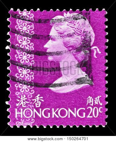 HONG KONG - CIRCA 1973 : Cancelled postage stamp printed by Brazil, that shows Queen Elizabeth II.