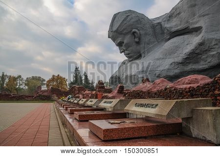 Brest Belarus - October 22 2013: Autumn view of the monument
