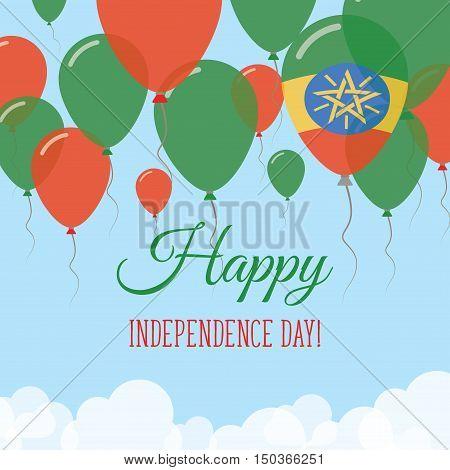 Ethiopia Independence Day Flat Greeting Card. Flying Rubber Balloons In Colors Of The Ethiopian Flag