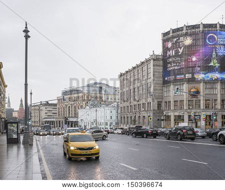 Moscow Russia -September 082016: Along Tverskaya Street moving cars and pedestrians