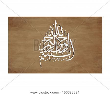 Arabic Calligraphy. Translation: - In the name of God the Most Gracious the Most Merciful