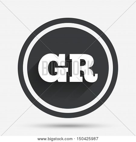 Greek language sign icon. GR Greece translation symbol. Circle flat button with shadow and border. Vector