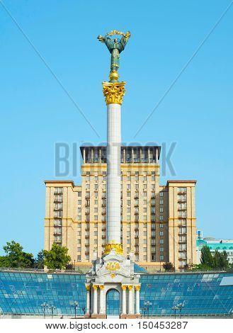 Independence Monument. Kiev, Ukraine