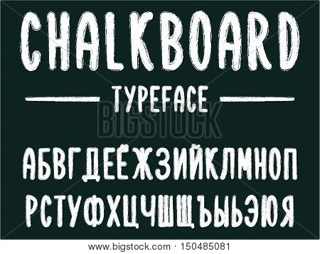 modern font western letters in chalk board style uppercase and lowercase