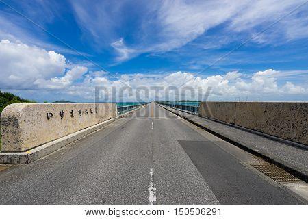 Ikema Bridge in Miyako Island of Okinawa, Japan.  Letters mean