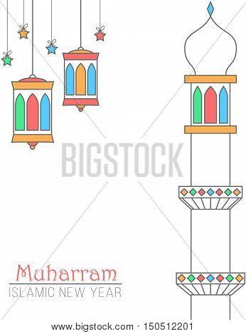 Islamic lanterns and minaret vector illustration design