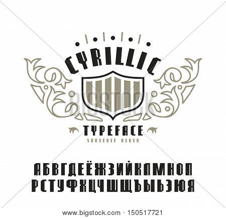 Stock vector set of sanserif font. Cyrillic ABC