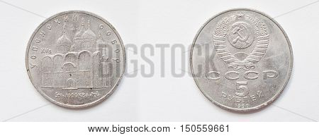 Set Of Commemorative Coin 5 Rubles Ussr From 1990, Shows Assumption Cathedral Xv Century.