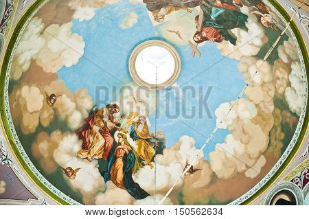 Mykykyntsi, Ukraine - Circa June, 2016: Painted Dome Of The Church From The Middle With Round Window
