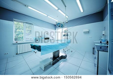 operating room in the surgical department of the polyclinic. Surgery.