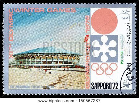 YEMEN - CIRCA 1972 : Cancelled postage stamp printed by Yemen, that shows Sport arena.