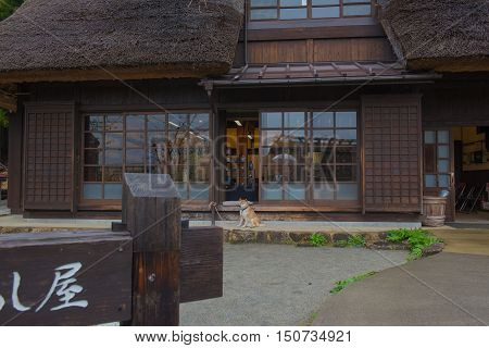 KAWAGUCHIKO, JAPAN - APRIL 28 , 2016 : house is Saiko Iyashi no Sato Nenba Old historical village  In the rainy season. Kawaguchiko, Japan. APRIL 28 2016.