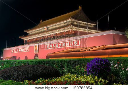 Beijing - September 26: The Gate Of Heavenly Peace At Tiananmen Square, Night View.