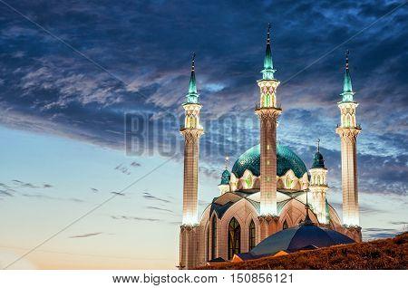 Night View Of The Kul Sharif (qolsherif, Kol Sharif, Qol Sharif, Qolsarif) Mosque In Kazan Kremlin.