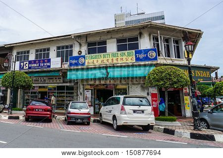Labuan, Malaysia-Oct 9, 2016: Duty free shop in Labuan Island Malaysia. The cheap, duty free products like alcohol and cigarettes are among the main attractions of the island and will remain a duty-free island.