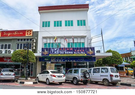 Labuan, Malaysia - Oct 9, 2016: Duty free shop in Labuan Island Malaysia.The cheap, duty free products like alcohol and cigarettes are among the main attractions of the island and will remain a duty-free island.
