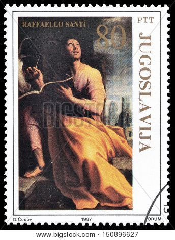 YUGOSLAVIA - CIRCA 1987 : Cancelled postage stamp printed by Yugoslavia, that shows Painting by Raffaelo Santi.