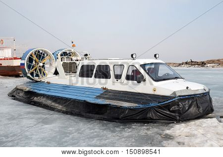 Hovercraft, Vessel For For Movement On The Ice, On The Dock In Large Goloustnoye Village