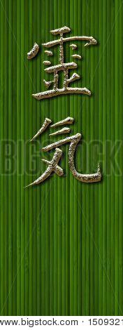 Ancient Reiki