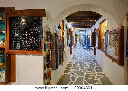 NAXOS, GREECE - SEPTEMBER 23, 2016: Shops in the old town of Naxos, on September 23, 2016.