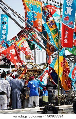 Japanese beautifully decorated nautical flags, fishing boat