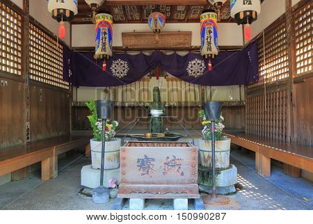 KANAZAWA JAPAN - OCTOBER 7, 2016: Donation box at small temple in Kanazawa.