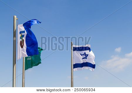 Herodium, Israel - July 13, 2018: Flags Of In The Wind, National Flag Of Israel With Star Of David,