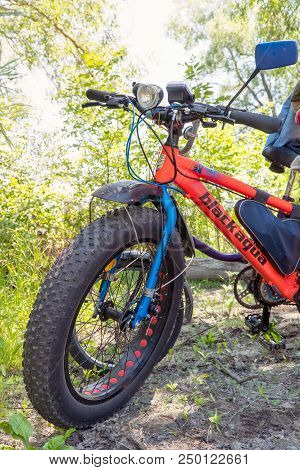 Samara, Russia - Circa June, 2018: Fat Bike-mountain Bike With Thick Tires In The Forest