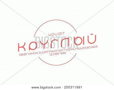 Rounder Italic Font  Vector & Photo (Free Trial)   Bigstock