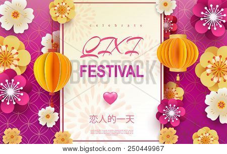 Feast Of Tanabata Or Qixi. Vector Illustration. Night Seven. The Day Of Lovers. The Chinese Language