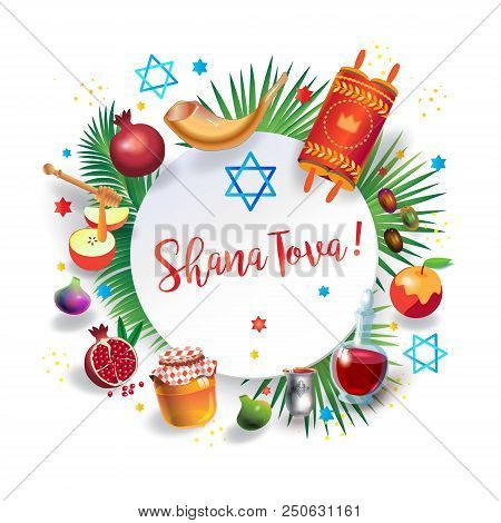 Rosh Hashanah Greeting Card - Happy Jewish New Year. Text