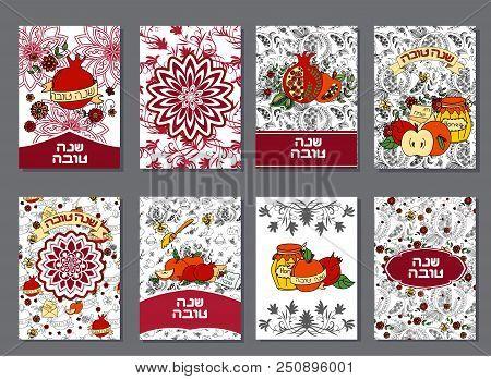 Rosh hashanah jewish vector photo free trial bigstock rosh hashanah jewish new year greeting cards set hebrew text happy new year shana tova m4hsunfo