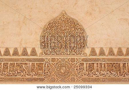 Arabische Steinmetzarbeiten an der Alhambra-Palast-Wand