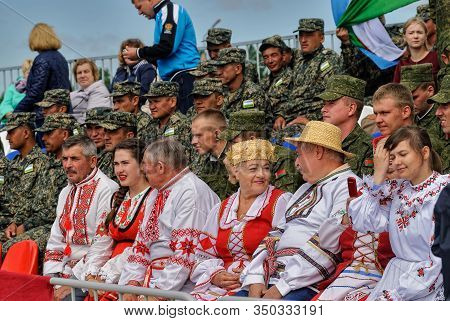 Tyumen, Russia - August 4, 2017: Stage Of Army-2017 The International Army Games In Engineering Form