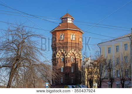 Rybinsk Russia Kuibyshev Street Water Tower With Elements Of Roman And Gothic Architecture.february
