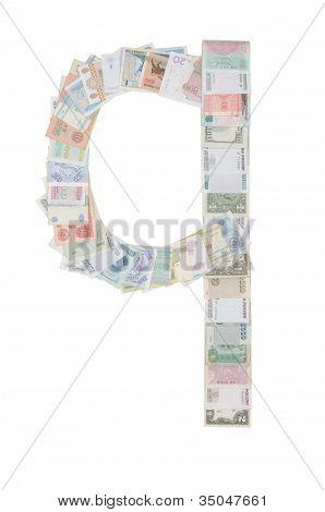 Letter q from money