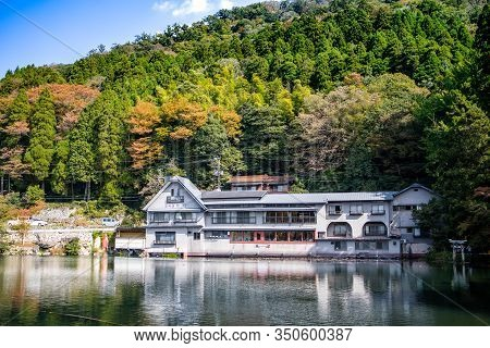 Yufuin, Oita, Kyushu, Japan - November 2019 : Kinrin Lake Area Or Call In Kinrinko Lake, One Of Land